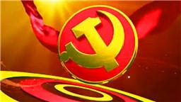 生命中的信仰:一个共产党员的内心独白